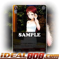Riko Sakurauchi [LSS/W45-E038S SR (FOIL)] English