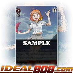 Chika Takami [LSS/W45-E040S SR (FOIL)] English