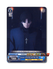 Overseer of the Holy Grail War, Kirei [FS/S34-E094 C] English Common