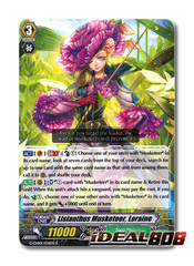 Lisianthus Musketeer, Loraine - G-CHB01/036EN - R