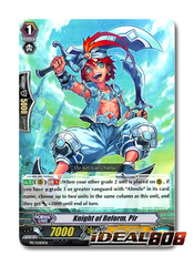 Knight of Reform, Pir - PR/0280EN - PR (G-CHB01 Promo)