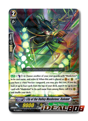 Lily of the Valley Musketeer, Kaivant - PR/0285EN - PR (G-CHB01 Promo)