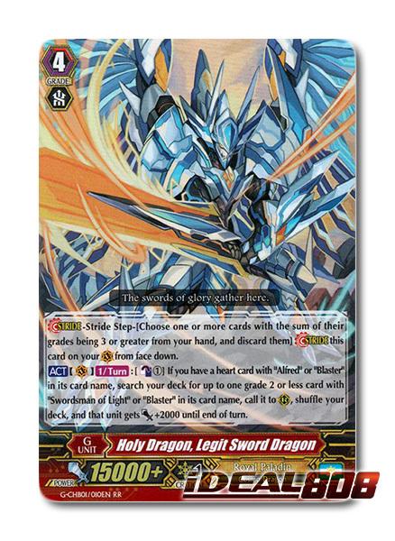 Holy Dragon, Legit Sword Dragon - G-CHB01/S07EN - SP