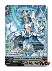 Knight of Heavenly Decree, Altmile - G-CHB01/S02EN - SP