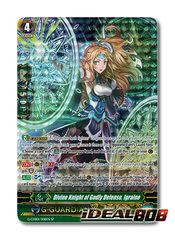 Divine Knight of Godly Defense, Igraine - G-CHB01/S08EN - SP