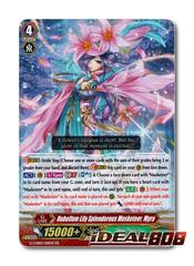 Rubellum Lily Splendorous Musketeer, Myra - G-CHB01/S11EN - SP