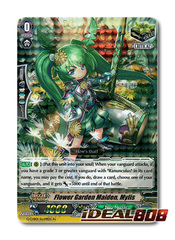 Flower Garden Maiden, Mylis - G-CHB01/Re:09EN - Re