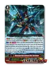Dimensional Robo Command Chief, Final Daimax - G-CHB02/006EN - RRR