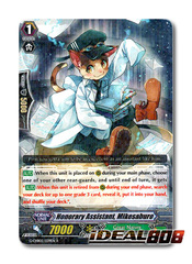Honorary Assistant, Mikesaburo - G-CHB02/039EN - R