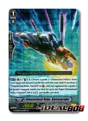 Dimensional Robo, Kaisergrader - G-CHB02/Re:03EN - Re