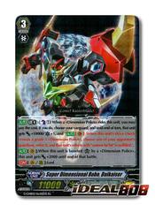 Super Dimensional Robo, Daikaiser - G-CHB02/Re:02EN - Re