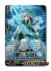 Divine Sword, Ame-no-Murakumo - G-CHB02/S15EN - SP