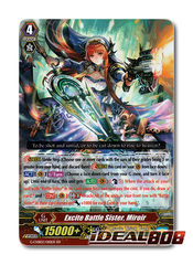 Excite Battle Sister, Miroir - G-CHB02/S07EN - SP