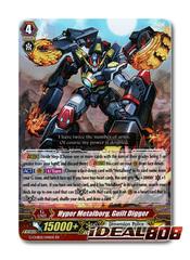 Hyper Metalborg, Guilt Digger - G-CHB02/S09EN - SP