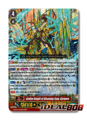 Golden Knight of Gleaming Fang, Garmore - G-BT10/004EN - RRR