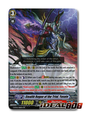 Stealth Rogue of the Trial, Yasuie - G-BT10/018EN - RR