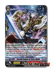Stealth Rogue of Envy, Ikyuu - G-BT10/019EN - RR