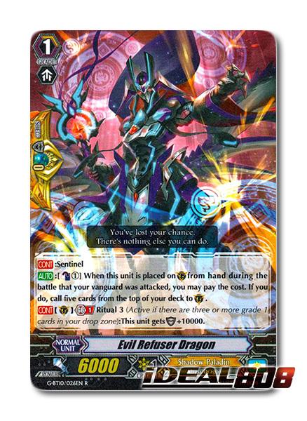 CARDFIGHT VANGUARD CARD HYAKKI ZORA G-BT10//033EN R COVERT DEMONIC DRAGON