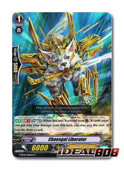 Chaesgal Liberator - G-BT10/056EN - C
