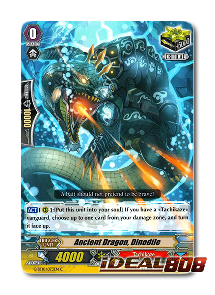G-BT10//029EN R BURN GERYON CARDFIGHT VANGUARD CARD SUPER ANCIENT DRAGON