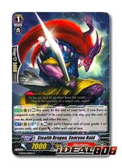 CARDFIGHT VANGUARD CARD RED LIGHTNING G-BT10//099EN C
