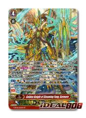 Golden Knight of Gleaming Fang, Garmore - G-BT10/S02EN - SP