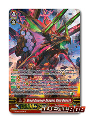 Great Emperor Dragon, Gaia Dynast - G-BT10/S05EN - SP