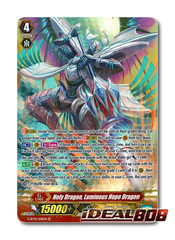 Holy Dragon, Luminous Hope Dragon - G-BT10/S01EN - SP