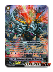 Frenzy Emperor Dragon, Gaia Desperado - G-BT10/S10EN - SP