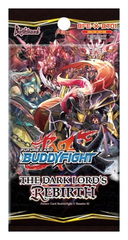 BFE-X-BT01 The Dark Lord's Rebirth! (English) Future Card Buddyfight X Booster Pack