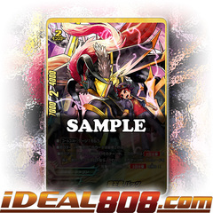 Demon Lord Dragon, Batzz [X-BT01/S001EN SP (FOIL)] English