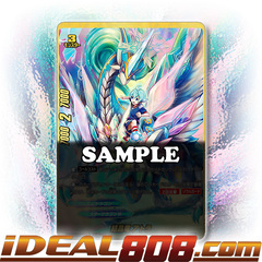 Quintessence Crystal Dragon, Athora [X-BT01/S004EN SP (FOIL)] English