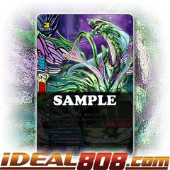 Green Crystal Dragon, Sheldre [X-BT01/0006EN RRR] English