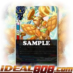 Candy Crystal Dragon, Galette [X-BT01/0017EN RR] English