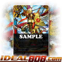 Thunder Knights Vice Captain, Goldion Halberd [X-BT01/0010EN RR] English