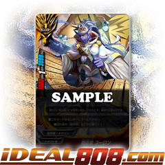 Tactician, Krone [X-BT01/0025EN R] English