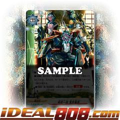 House of Assassins, Oni Convoy [X-BT01/0037EN R] English
