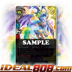Fairy Dragon Emperor, Felistas [X-BT01/0049EN R] English