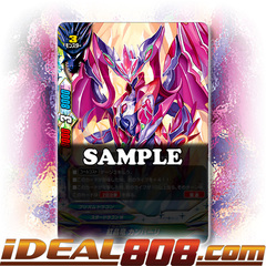 Red Crystal Dragon, Campary [X-BT01/0043EN R] English