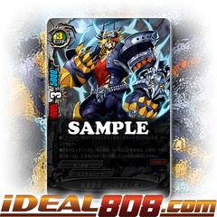 Phantasmal Fox Chief, Lonely Shu [X-BT01/0041EN R] English