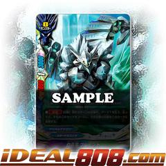 White Crystal Dragon, Furmint [X-BT01/0044EN R] English