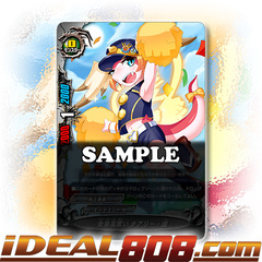 Apprentice Underling, Cheery En [X-BT01/0073EN U] English