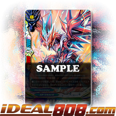 Red Crystal Dragon, Almarone [X-BT01/0079EN U] English