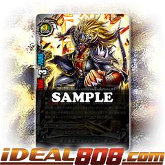 Tenacious Chief, Smasher Gekt [X-BT01/0071EN U] English