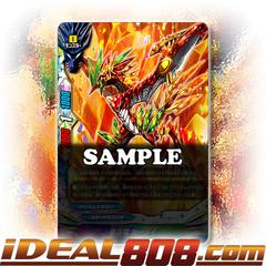 Red Crystal Dragon, Gamein [X-BT01/0080EN U] English