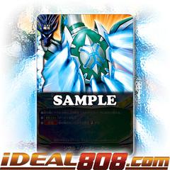 Soul Generator [X-BT01/0082EN U] English