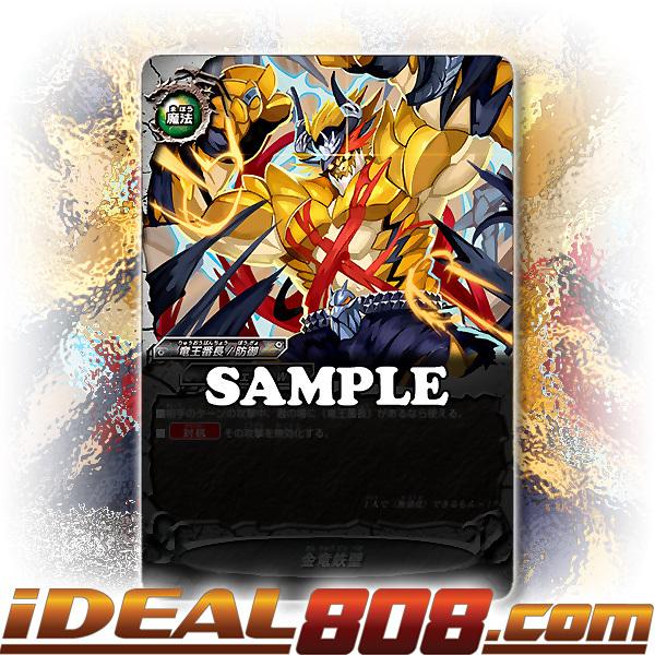Golden Dragon Iron Wall [X-BT01/0104EN C] English