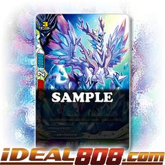 Minute Crystal Draogn, Ceieul [X-BT01/0107EN C] English