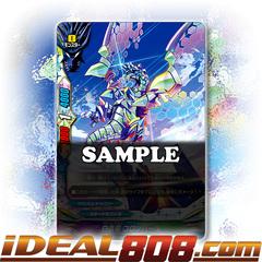 White Crystal Dragon, Colombal [X-BT01/0109EN C] English