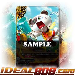 Chibi Panda [X-BT01/0115EN SECRET] English